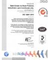 Brésil-SA-ISO14001-expiration-092021-215108